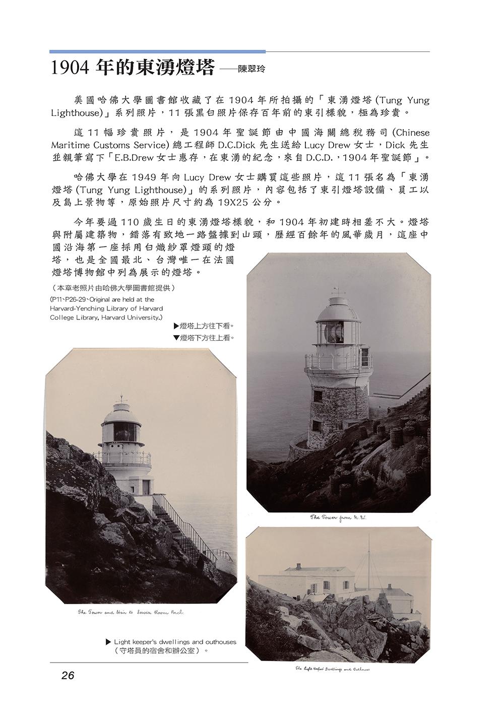 頁26-27