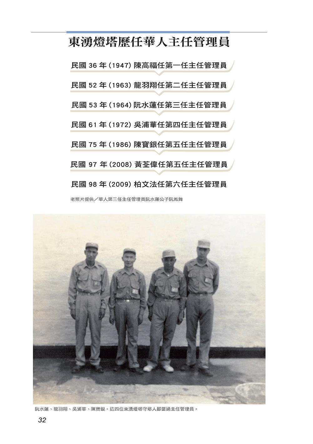 頁32-33