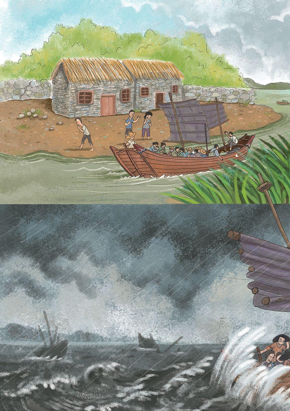 頁10-11