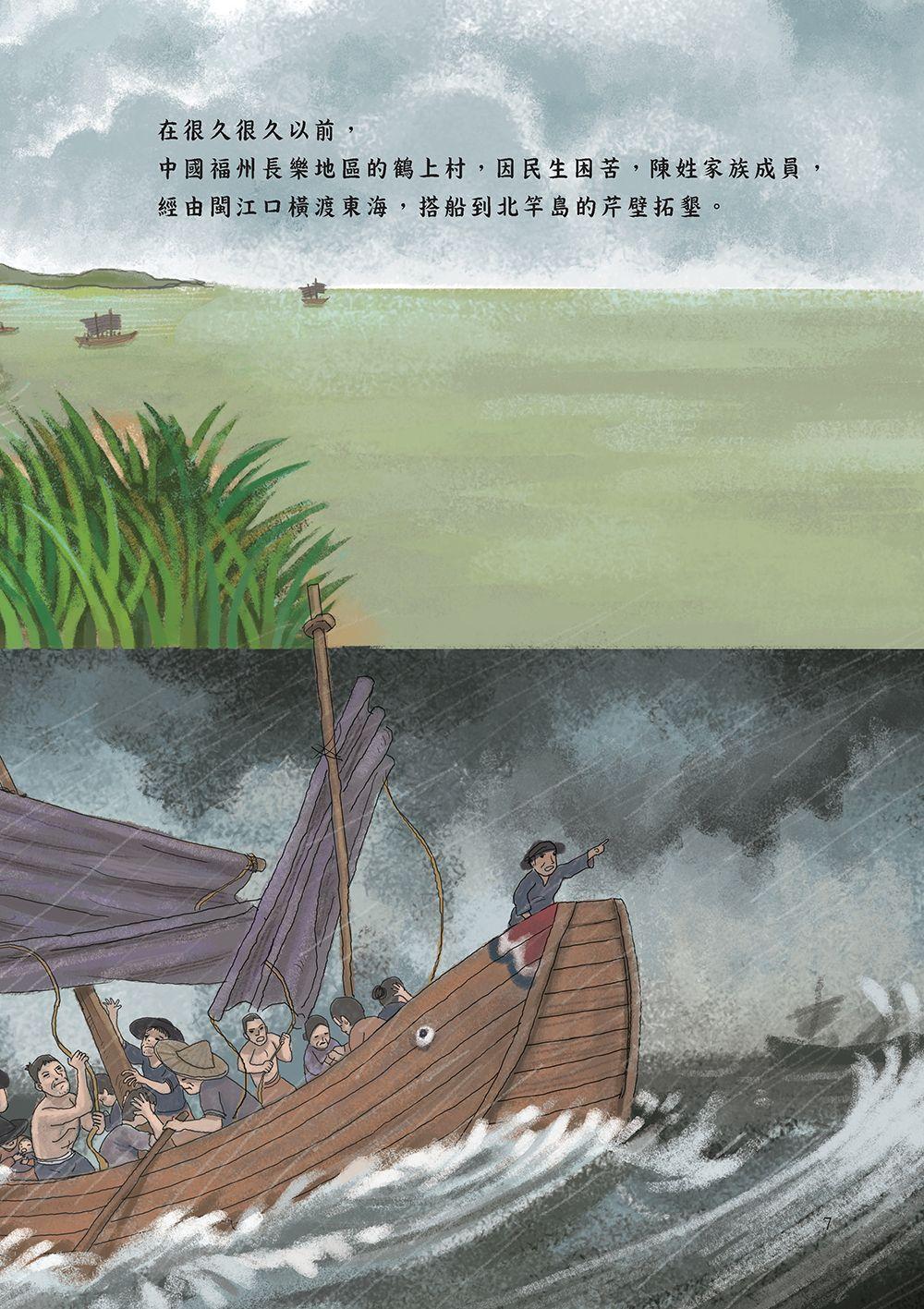 頁11-12
