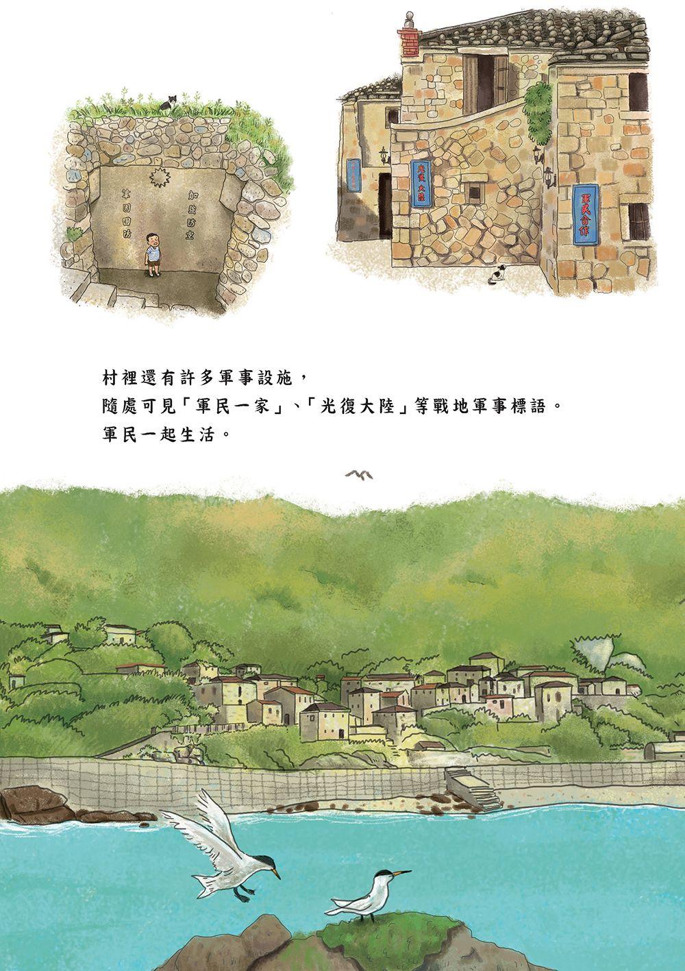 頁28-29