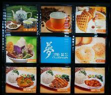 夢 咖啡 餐飲(遊客中心店)(無障礙餐廳)