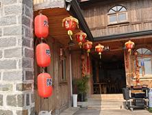 九榕閣餐廳