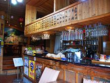 芹壁渡假村餐廳
