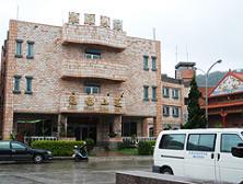 龍福山莊中餐廳