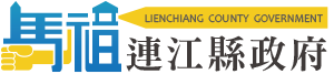 Lienchiang County logo