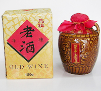 Matsu good wine: Aged Matsu Kaolaing Liquor, white spirit, old wine.