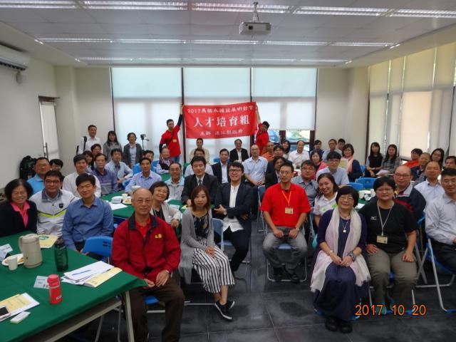 1019馬祖永續發展研討會─人才培 ...