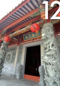 Magang Matsu Temple