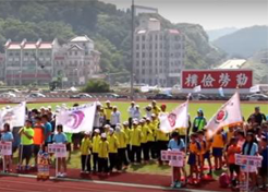 Yearly sports competition